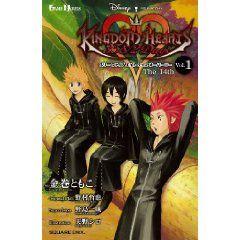 KH novel, vol.1