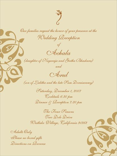 Indian wedding invitation wording template Indian wedding - formal dinner invitation sample