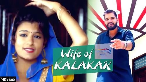 Wife of Kalakar by Nippu Neepewala mp3 download video