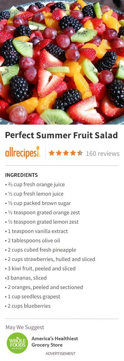 Summer Fruit Salad Perfect Summer Fruit Salad |
