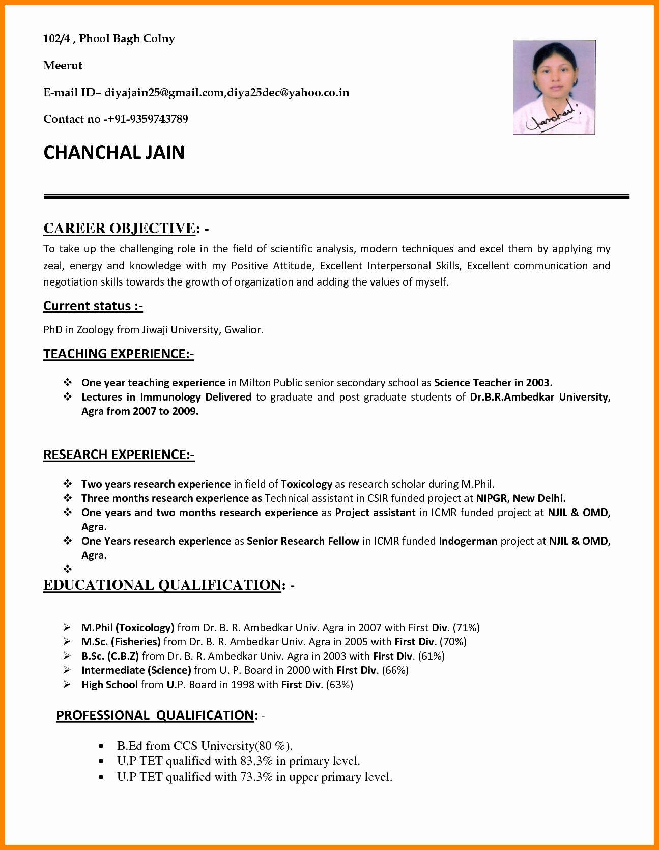 Resume Template For Teaching Lovely 10 Cv Format Teachers Job Teacher Resume Template Teacher Resume Template Free Teacher Resume