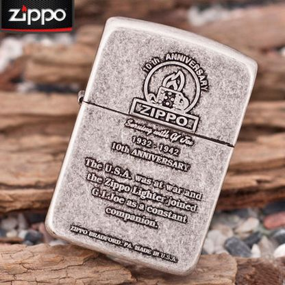 Japanese Antique Silver 10TH Anniversary Zippo Lighter