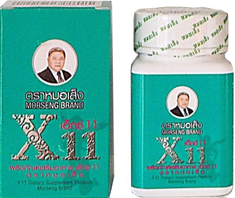 New Herbal Curcuma Xanthorrhiza Thai Tighten Herb Vagina Comosa 100 Capsules  #Morseng