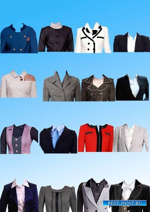 Шаблоны для фотошопа - Женские костюмы для фото на ...