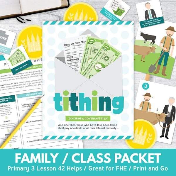 Tithing Lesson (Perfect for Primary or Family Home Evening ...