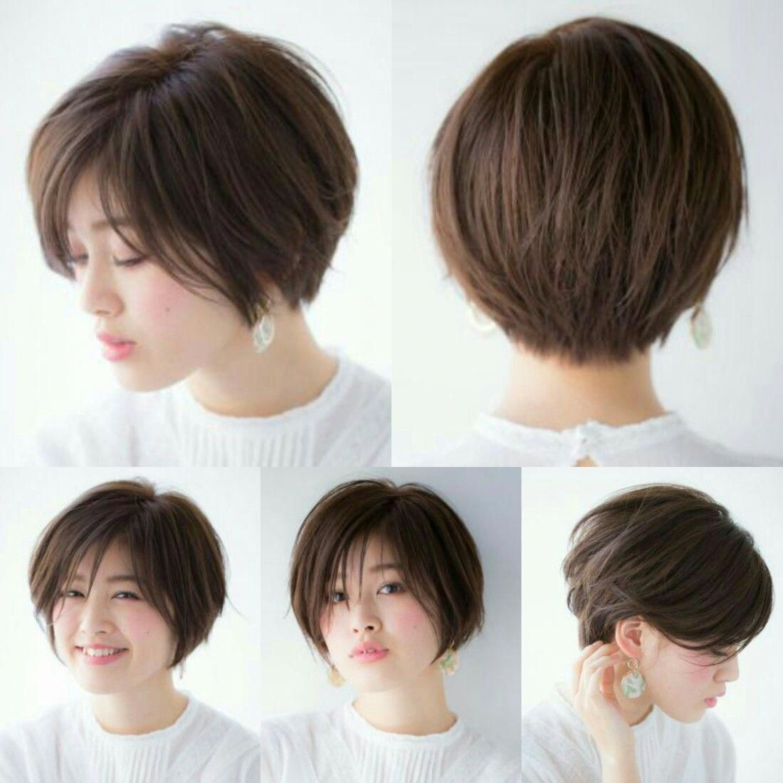 Asian Japanese Short Bob Haircut Bob Pixie Crop Shortfallhairstyles Asian Short Hair Short Hair Haircuts Short Hair Styles For Round Faces