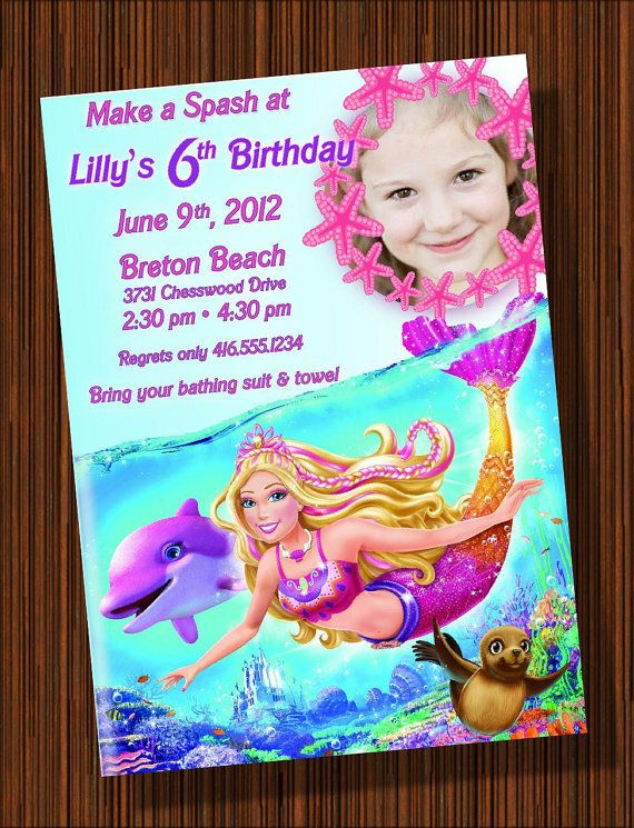 Mermaid Tale Girls Birthday Invitation You Print By Fanfare4kids 1250