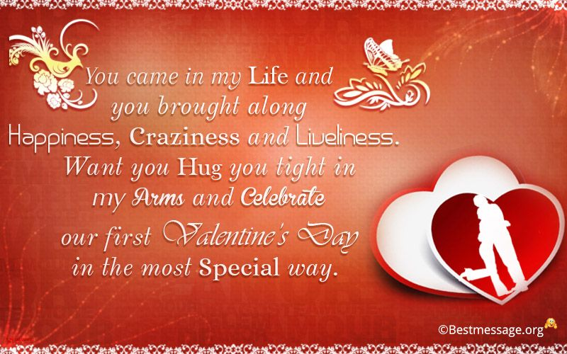 the valentines day wishes for the girlfriend can be sent through text messages for her along with love notes and gifts for her pinterest - Valentines Text Messages