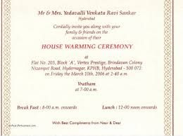 Image Result For House Warming Ceremony Invitation Message