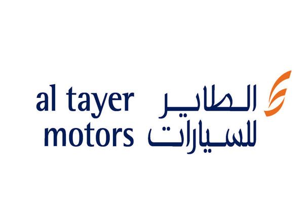 Job Vacancy At Al Tayer Group In Uae, Kuwait And Oman | top