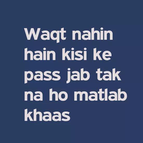 Selfish motive always | Hindi | Selfish quotes, Urdu quotes, Quotes