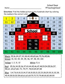 Back to school hundreds chart hidden pictures montessori classroom also best images on pinterest rh