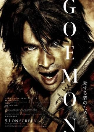 Watch Goemon online English subtitle full episodes for Free.