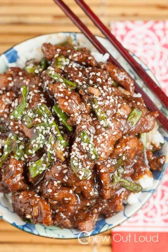 Mongolian Beef P F Chang S Clone Recipe Mongolian Beef