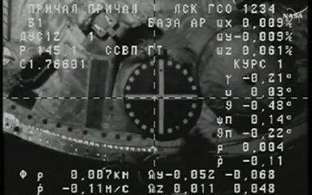 Il cargo spaziale russo Progress MS-2 ha raggiunto la Stazione Spaziale Internazionale La navicella spaziale Progress MS-2 è appena attraccata alla Stazione Spaziale Internazionale nella missione indicata anche come Progress 63. #missionispaziali #roscosmos