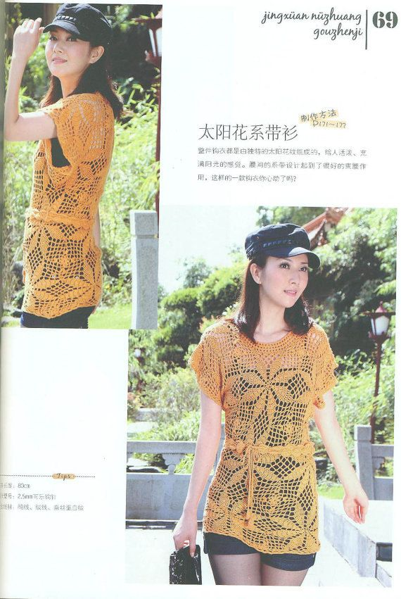 Crochet headband with Kanzashi flower bow/ elastic stretchy hairband ...