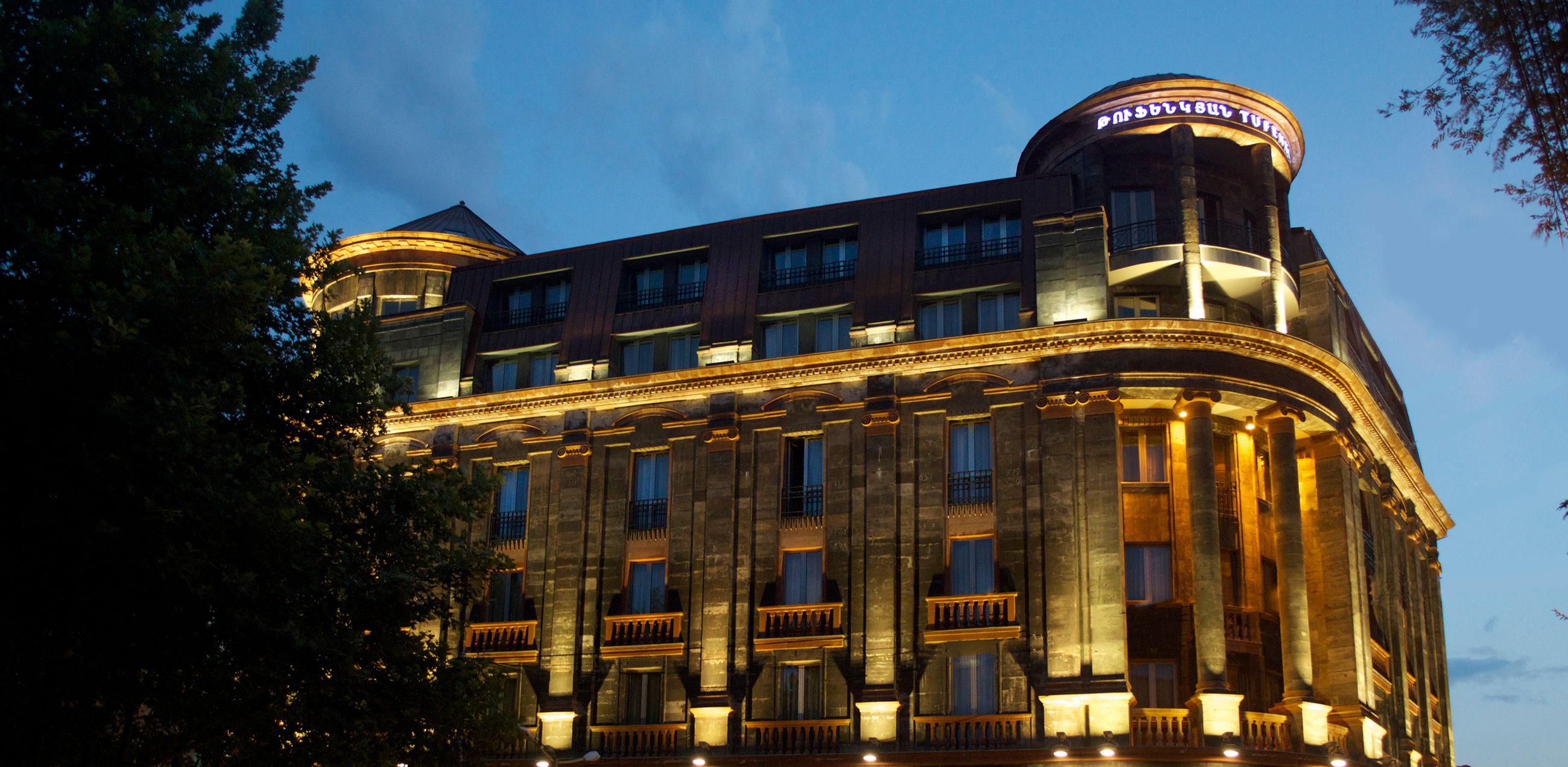 تور ارمنستان هتل Historic ارمنستان ایروان Heritage Hotel Hotel Historic Hotels