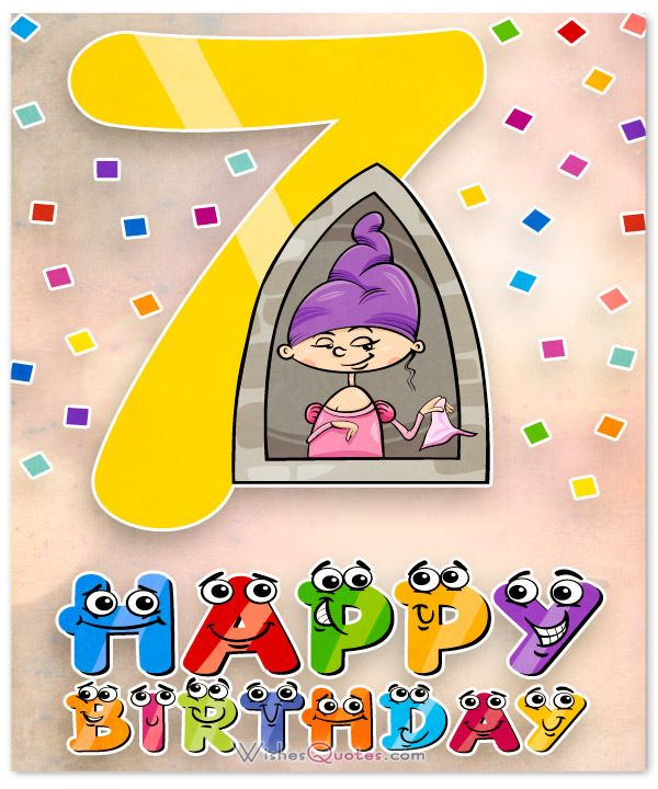 Happy Birthday Wishes 3 Year Old Boy 7th For 7