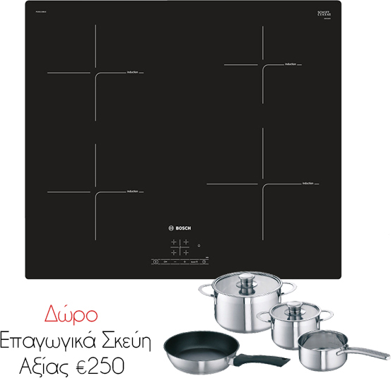 Buy Bosch Pue611bb1e Built In Zoneless Induction Hob Black At Bestbuycyprus Com For 549 00 With Free Delivery Induction Hob Hobs Cool Things To Buy