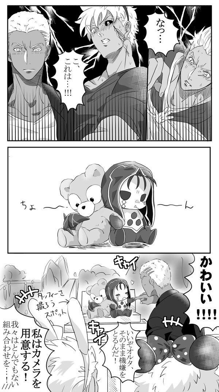 Emiyas loves Cu Alter Chibi(画像あり) Fate クーフーリン, クーフーリン