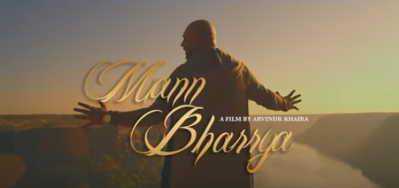 Mann Bharya Is The New Song From B Praak Lyrics Http Www Lyricshawa Com 2017 03 Mann Bharya Lyrics B Praak Jaani Favorite Lyrics News Songs Lyrics