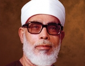 محمود خليل الحصري In 2021