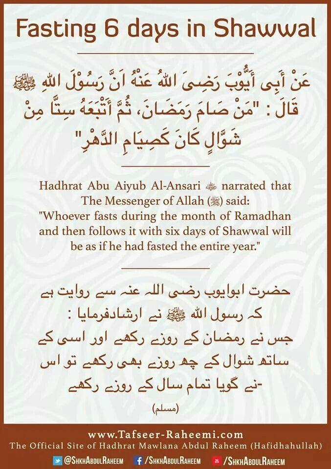 6 Fasts Of Shawwal Ramadan Sayings Islam
