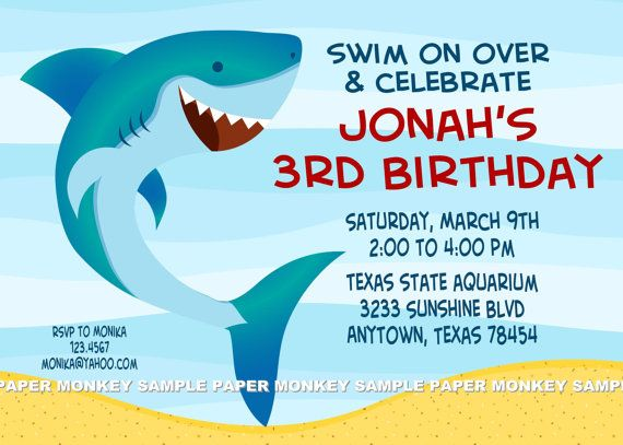 shark birthday party invitations via etsy cree mason birthday