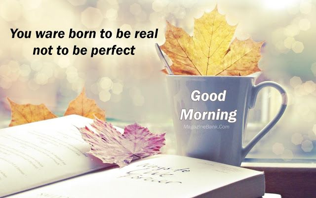 Good Morning Quotes, Messages, SMS With Pictures, Images Collection | SMS Wishes Poetry