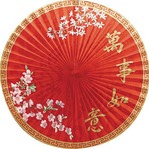 Chinese Parasol Decoration , Party City. only $2.99
