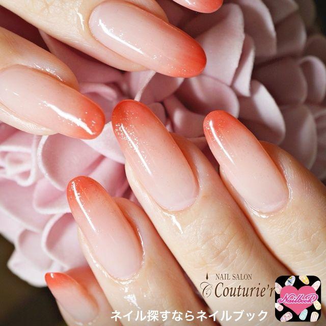 ネイル 画像 Nail Salon Couturie\u0027re 静岡 1601446 オレンジ ベージュ グラデーション ロング