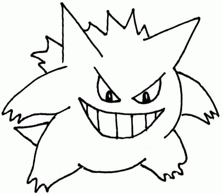 Pokemon Coloring Pages Gengar Pokemon Coloring Pages Pokemon