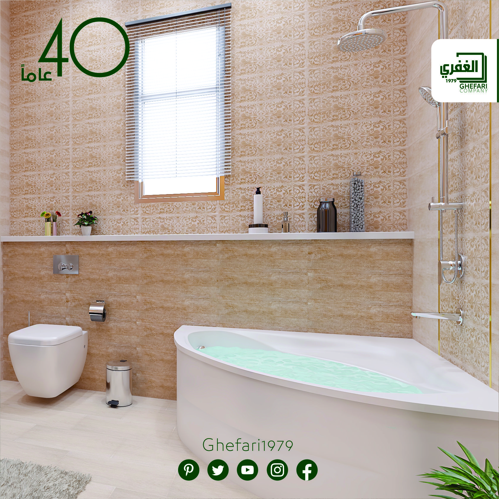 وصل اليوم كراميكا حوائط حمامات مطبخ مقاس 20x60 اسباني الصنع موديلات 2020 2019 للمزيد زورونا على م Bathroom Tub Wood Bathroom Vanity Best Bathtubs