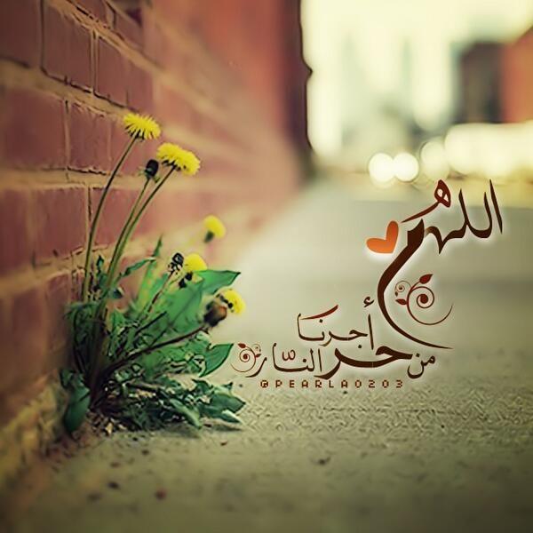 Doua دعاء ربنا اختم لنا بعمل صالح نلقاك به Islam Ramadhan Allah