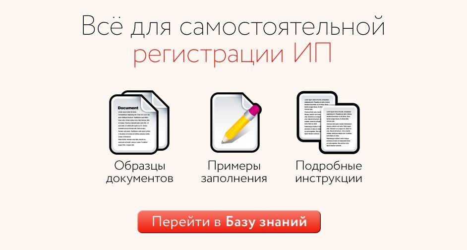 Как фрилансеру узаконить деятельность работа удаленно программист php