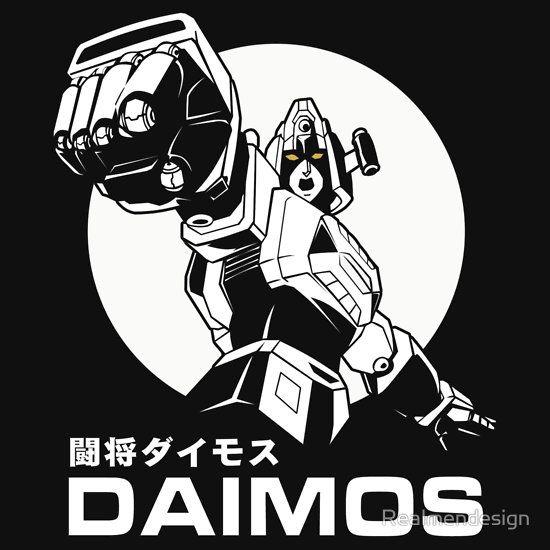 tōshō daimos retro mecha anime mecha anime japanese robot cartoons japan