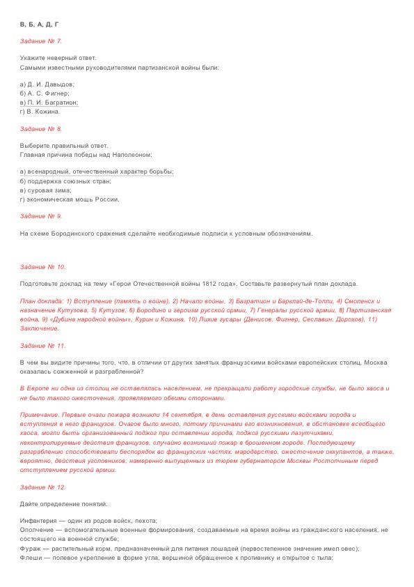 Гдз по чувашскому языку класс а.в емельянов