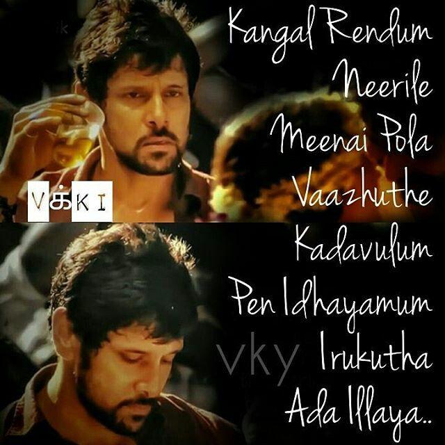 Best love status song in Tamil -.... - video dailymotion