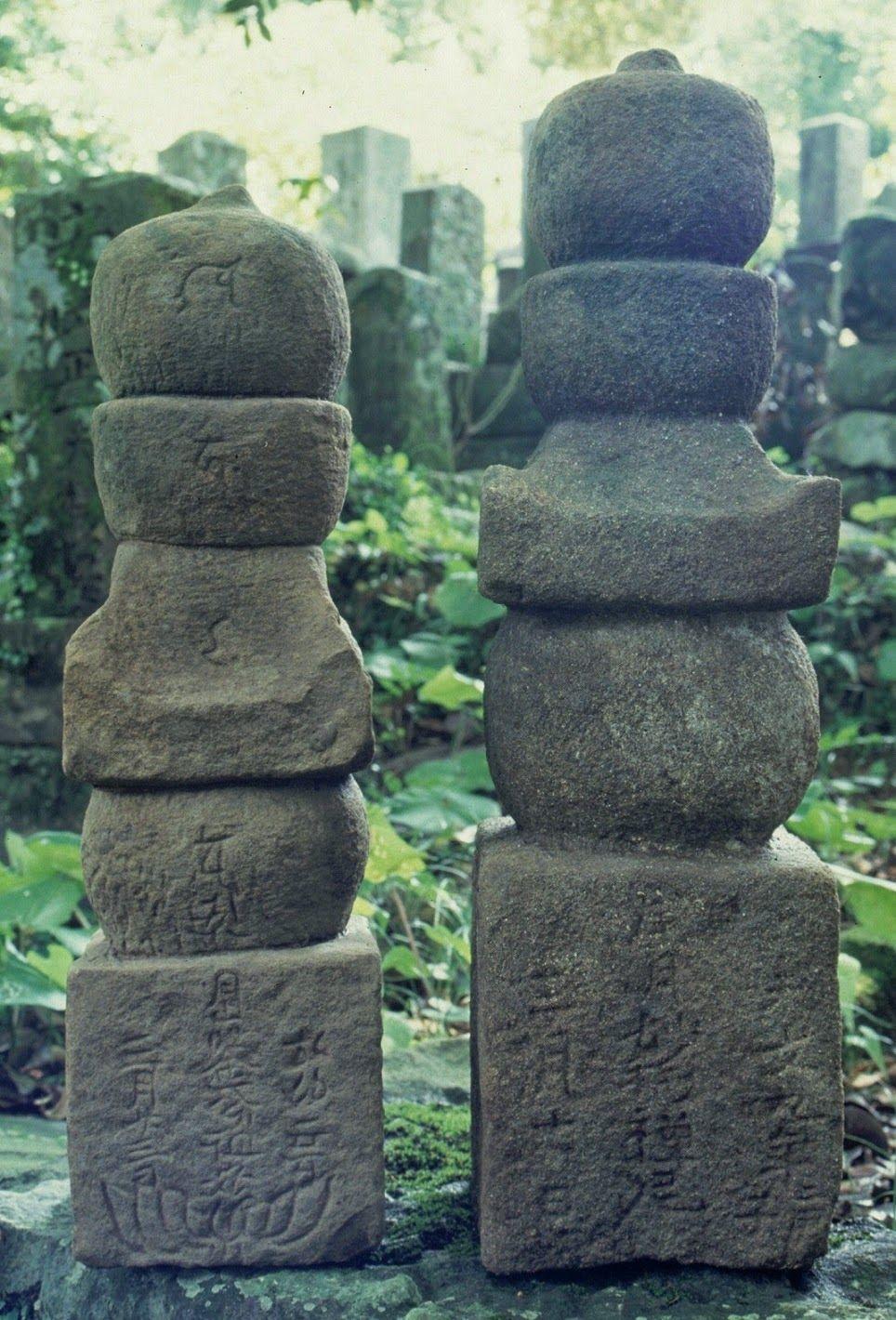 左右ともに土佐清水市三崎・香仏寺。右は天文9年(1540年)、左が弘治2年(1556年)