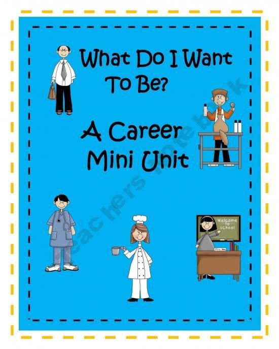 What Do I Want To Be A Career Math  Literacy Activity Unit
