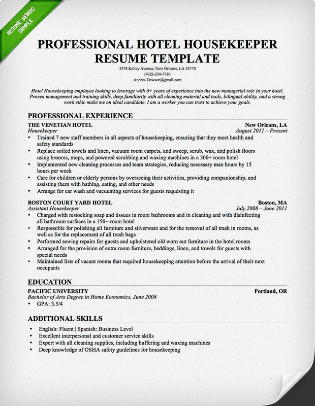 Professional Housekeeper\/Maid Resume Template Free Download Free - construction resume objective examples