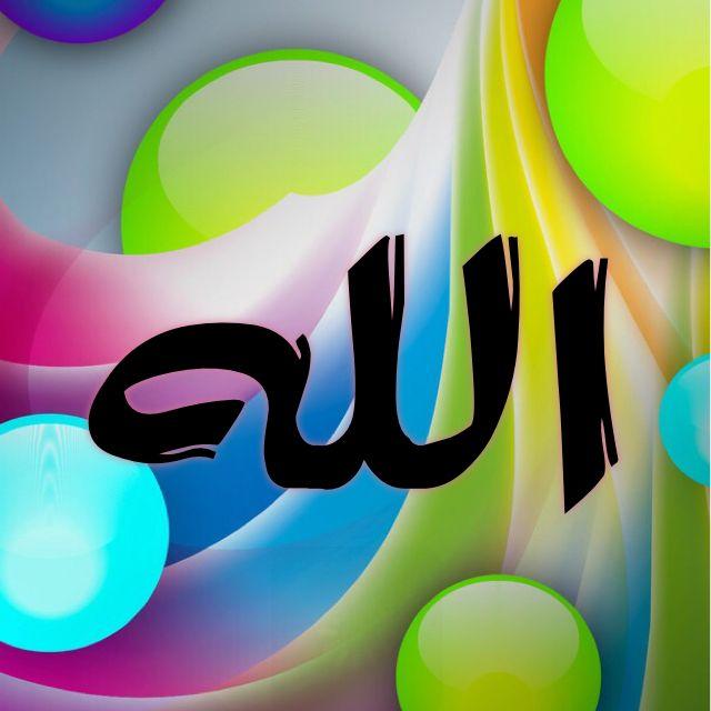الله سبحانه وتعالى Gaming Logos Nintendo Wii Logo Logos