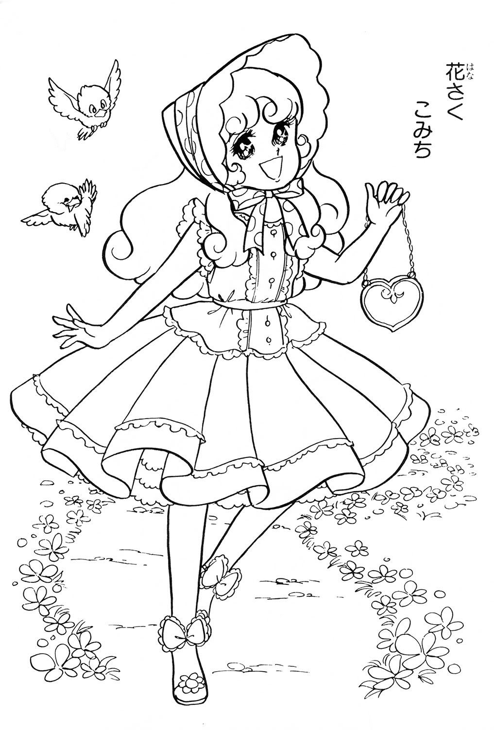Honey Angel Colouring Book | COLORING PAGES :) | Pinterest