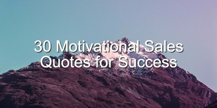 Sales Quote Of The Day Beauteous Quotes About Leadership  30 Motivational Sales Quotes To Inspire .