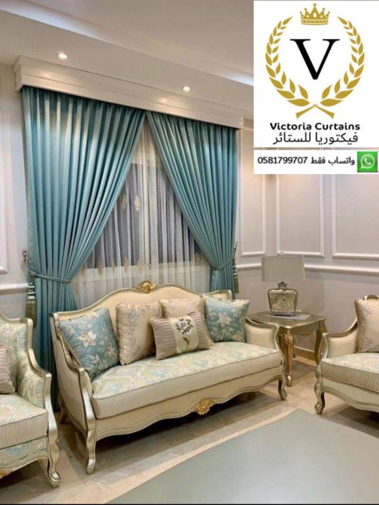 فيكتوريا للستائر في الرياض تفصيل ستائر في الرياض ستائر منازل فلل تفصيل في الرياض تفصيل ستائر محلات تفصيل ستائر في الرياض Home Decor Home Curtains
