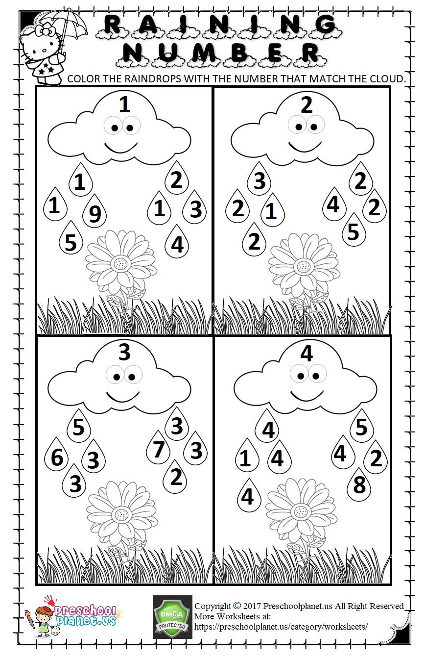 Spring Counting Worksheet Counting worksheets for
