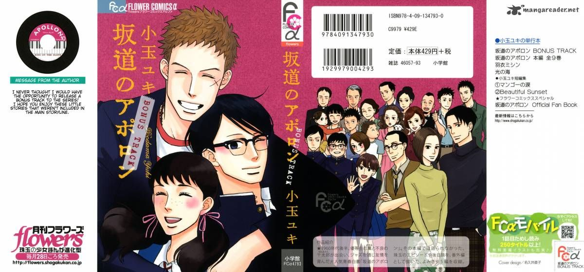 sakamichi-no-apollon  Kids on the Slope .- Love it. the story is so good