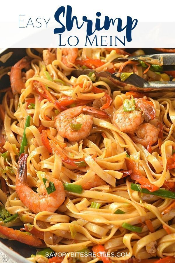 Shrimp Lo Mein Recipe {Restaurant Style}