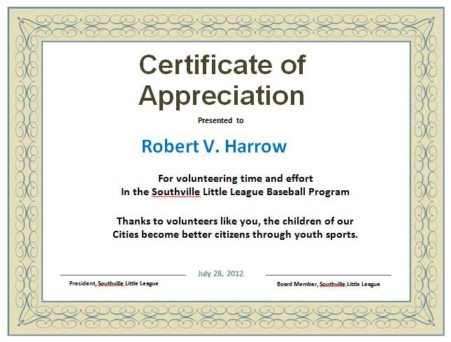 Certificate of Appreciation 13 Places to Visit Pinterest - appreciation letters pdf
