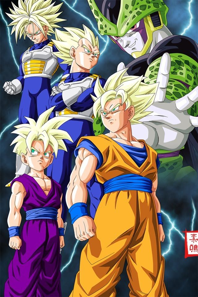 Super Rare Dragon Ball Son Goku Gohan Vegeta Trunks Film Bean-Bags Sonstige Bean-Bags